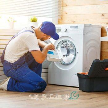 نمایندگی تعمیر لباسشویی