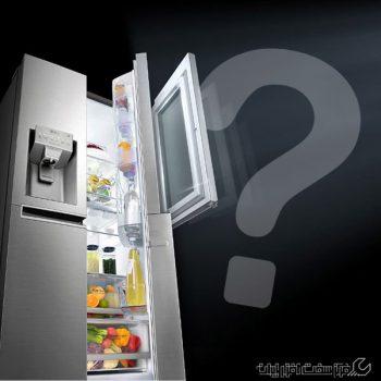 چرا یخچال اتومات نمی کند؟
